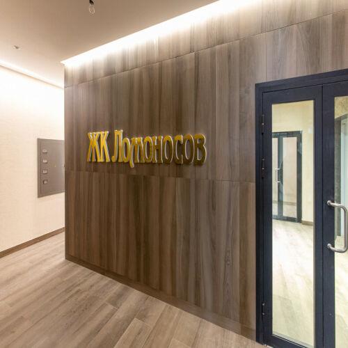 Жилой комплекс «Ломоносов» - Квартира №95, 1-комнатная, 39.58м2