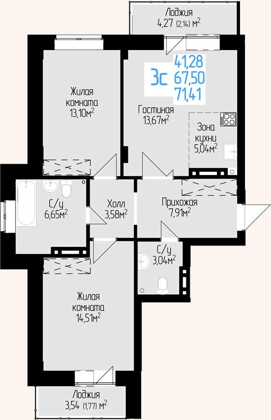 3-комнатная квартира 67.5м2 Жилой комплекс «Красен Хаус»