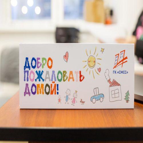 Жилой комплекс «Островский» -